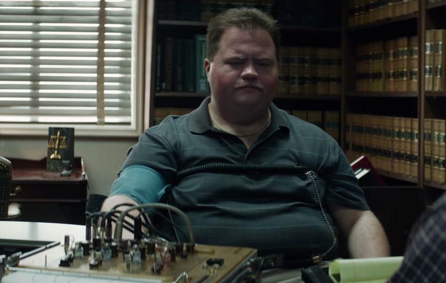 Paul Walter Hauser será o protagonista Richard Jewell.